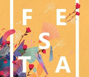 Guanyador del Cartell de Festa Major de Sant Cugat 2016